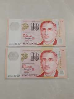 $10 Dollars Nice Numbers Used Notes