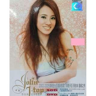 Jolin Tsai Yi Lin JTop 2002 To 2005 Hits Songs 蔡依林 冠军精选 2CD+DVD