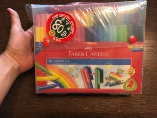 🚚 德國 輝柏 Faber-Castell 80色 積木 連接彩色筆