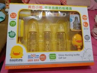 🚚 黃色小鴨晶鑽標準口徑玻璃奶瓶禮盒