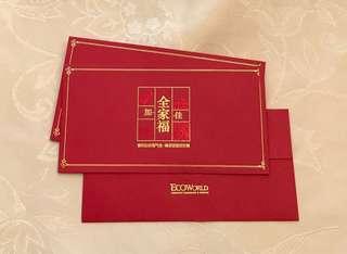 8pcs EcoWorld 全家福 red packet / ang pow pao