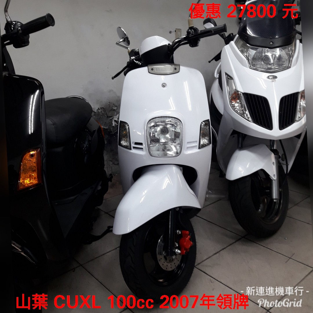 山葉 QC CUXI 100