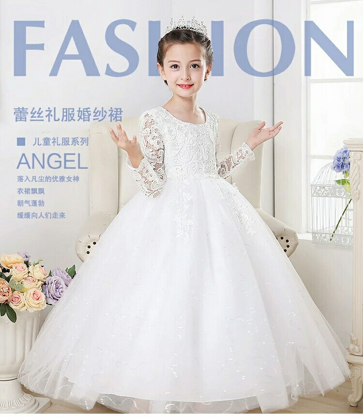 b50ee2651aa96 Elegant Long Sleeves Lace Dress Flower Girl Wedding Piano Show Gown White