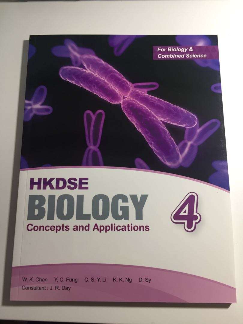 HKDSE Biology Book 3 & 4