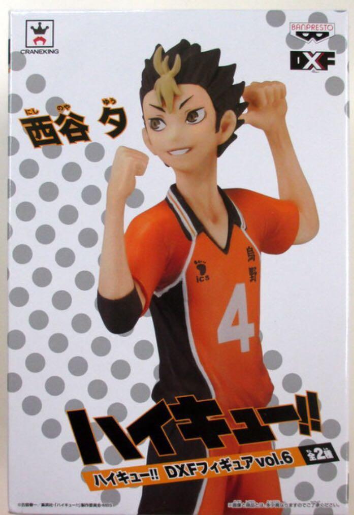 Yuu Nishinoya Figure Banpresto Dxf Vol.6 Haikyuu