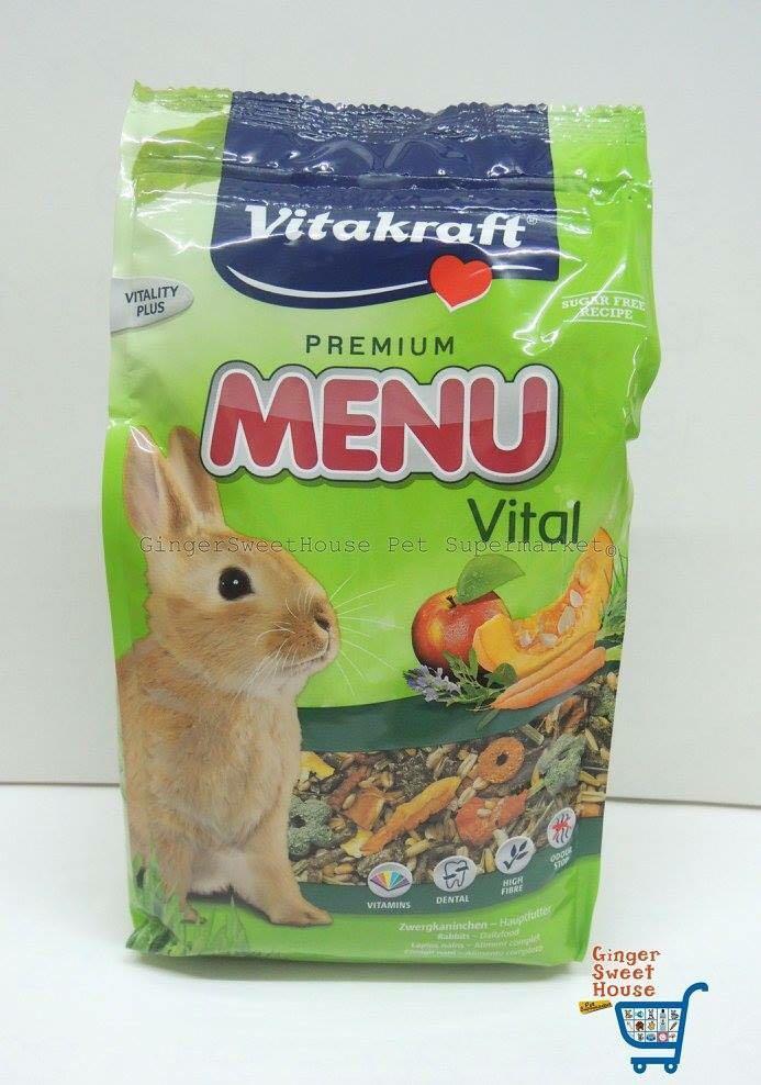 Vitakraft menu rabbit food 1kg pets supplies pet food on carousell photo photo photo photo forumfinder Image collections