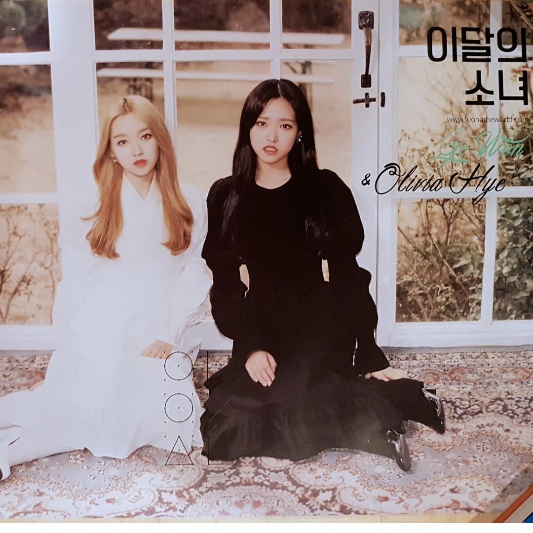 WTS Loona Oliva Hye & Go Won Poster