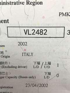 出售車牌VL2482