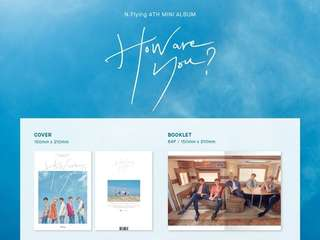 [Preorder] N.Flying 4th Mini Album-How Are You?