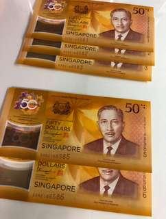 CIA 50 Singapore Brunei Commemorative Note (running orders)