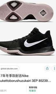NikeKyrie Irving 3