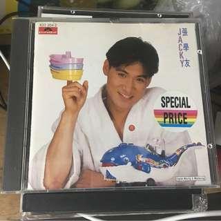 高價收購 80年代舊CD 唱片 梅艷芳張國榮徐小鳳......
