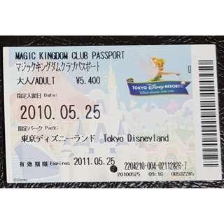 (1D) ONE DAY PASSPORT - TOKYO DISNEY, $18 包郵
