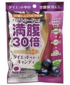 滿腹30倍纖維藍莓糖