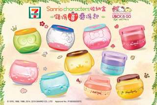 7-11 Sanrio Lock n Go 收納盒