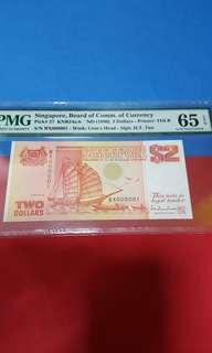 $2-ship orange low serial no  BX-000001. PMG65EPQ
