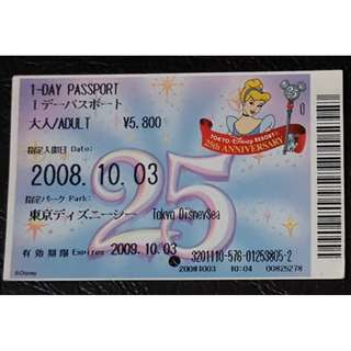 (1D) ONE DAY PASSPORT - TOKYO DISNEY 25 週年, $30 包郵