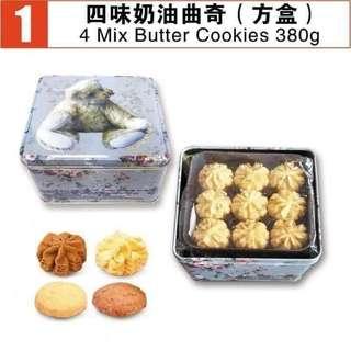 🇭🇰代購/香港珍妮曲奇Jenny Bakery(四味奶油曲奇-方盒)