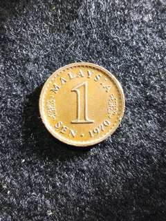 1 Cent Malaysia parliament 1970 One Cent Coin (keydate)