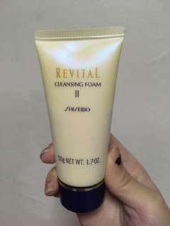 Shiseido revital cleansing foam II
