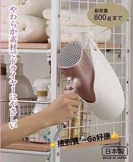 🚚 ⚠️預購⚠️ 吹風機置架