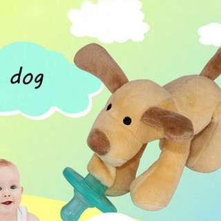 🆕 Dog Pacifier Plushie