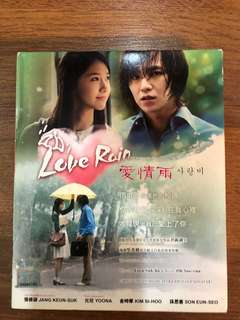 Love Rain Dvd
