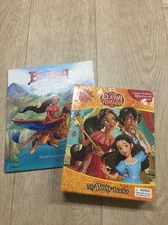 Disney Elena Avalor Busy Boik and A storybook