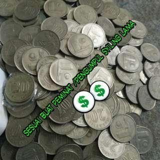 Parlimen old coin Lunsum