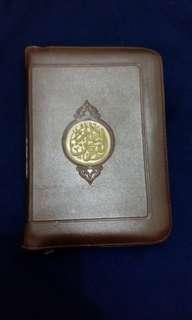 Al Quran mini