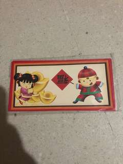 Shop N Save Red Packets Angbao