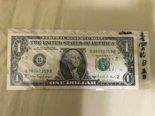 美金1元 1988A 5b券