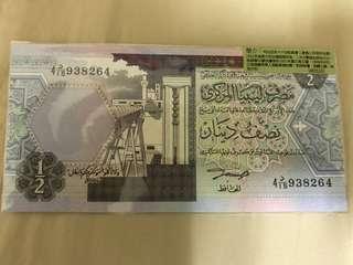利比亞 紙鈔