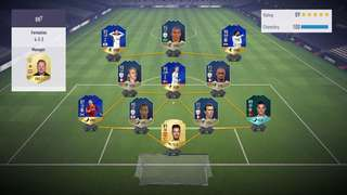 FIFA ULTIMATE TEAM COINS PS4 🔥💦💦