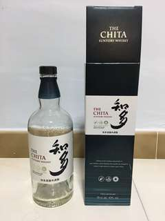 Chita Suntory Whisky Empty Bottle