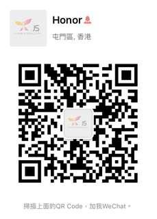 深圳大學研修