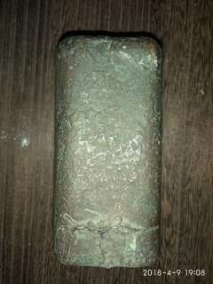 Lead Ingot from begone era