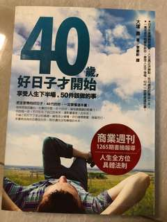 Start your real life at 40 years old (With another book free - see pic)
