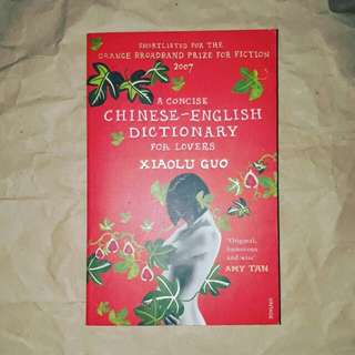 A Concise Chinese-English Dictionary for Lovers by Xiaolu Go