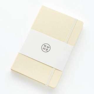 A5 bullet journal (cream)