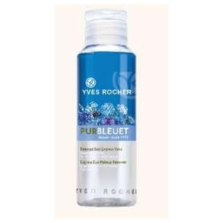 YVES ROCHER Express Eye Makeup Remover Travel Pack (50 ml)