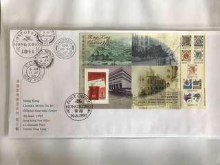 香港經典郵票系列-第十輯