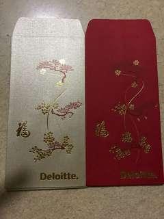 Deloitte Red Packets (8 pcs)