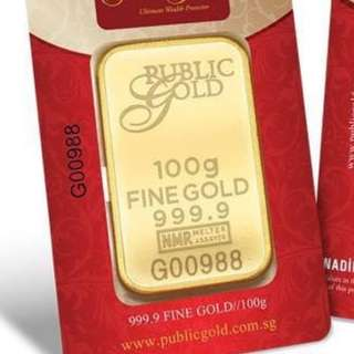 100 gm Gold Bar 999.9 24K LBMA Accredited