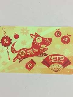Limited Edition brand new Golden Dog Prosperity Design Nets Flash Pay Card For $9.