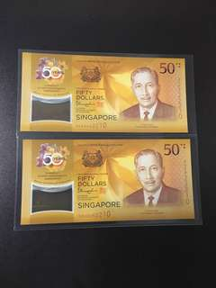 Brunei Singapore $50 Note (UNC) 50AA/50AB062210