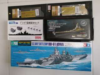 1/700 Tamiya BB61 Iowa Battleship