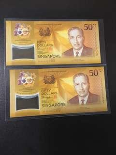 $50 Brunei Singapore (UNC) 50AA/50AB062209