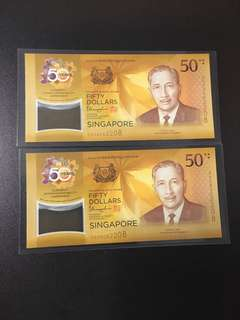 $50 Brunei Singapore (UNC) 50AA/50AB062208