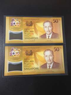 Brunei Singapore $50 Note (UNC) 50AA/50AB062207